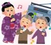 このイメージ画像は、このサイト記事「おすすめ『脳トレ 高齢者 歌 まとめ』 ネットで話題 YouTube無料動画ご紹介!」のアイキャッチ画像として利用しています。