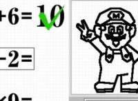 このイメージ画像は、このサイト記事「おすすめ『脳トレ TAS まとめ』 ネットで話題 YouTube無料動画ご紹介!」のアイキャッチ画像として利用しています。